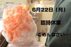 2015620112424.jpg