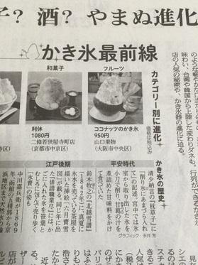 朝日新聞のサムネイル画像