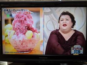 マツコ&有吉 ぶどうかき氷
