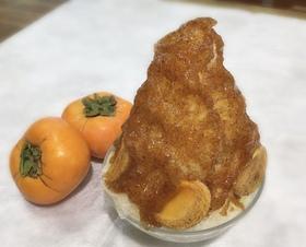 紀ノ川の柿のかき氷