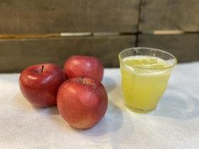 生搾りりんごジュース