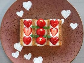 デニッシュサンド バレンタインのサムネイル画像