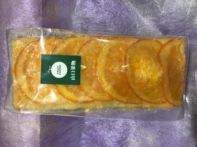 ネーブルオレンジパウンドケーキ.jpeg