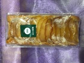 りんごのパウンドケーキ.jpeg